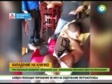 Шеннон Бриггс после стычки с Владимиром Кличко попал в больницу