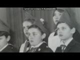 «мои родные» под музыку РУССКИЙ ШАНСОН - ПОЦЕЛУЙ МЕНЯ УДАЧА!. Picrolla