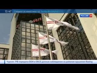 """ЛУКОЙЛ"" продаёт АЗС на Украине"