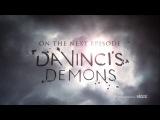 Демоны да Винчи / Da Vinci's Demons.2 сезон.8 серия.Промо [HD]