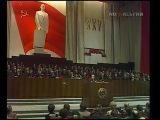 25 съезд КПСС (1976)