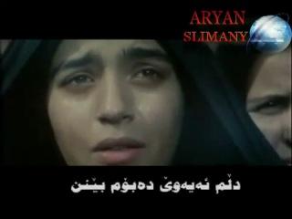 iranli mugenni homayun-u0027dan bir duygulu mahni